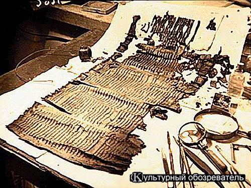 Как вы относитесь к некоторым непризнанным апокрифам, таким как евангелие от андрея, либо от иуды